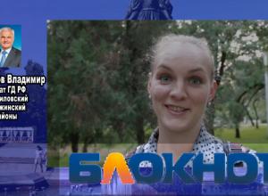 Депутаты Госдумы остаются для жителей Волгограда персонами малоизвестными
