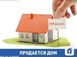 Продам или обменяю дом в Волгограде
