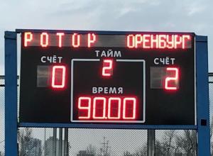 В Волгограде «Ротор» всухую проиграл последний матч сезона