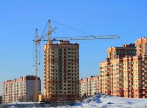 Власти хотят снести еще 9 многоквартирных домов в Волгограде