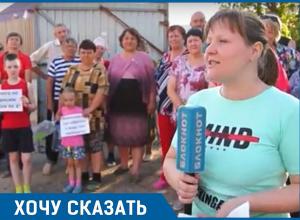Мы мучаемся без воды уже больше 10 лет, - жители Волгограда