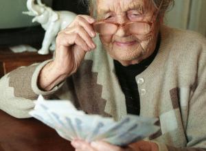 Неработающим пенсионерам Волгограда на 1741 рубль увеличили прожиточный минимум