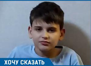 12-летний сын байкера «Ночных волков» из Волгограда рассказал на видео, как мачеха его избивала