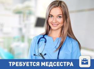 Требуется медсестра в военный госпиталь