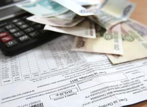 Более тысячи волгоградцев подписали петицию к губернатору о снижении тарифов ЖКХ