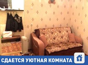 Сдается уютная квартира на Красном