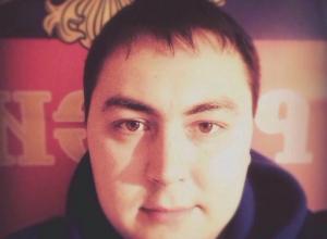 В администрации Волгоградской области новая структура и новый чиновник