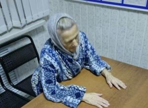 В Волгограде разыскивают родственников потерявшей память пенсионерки