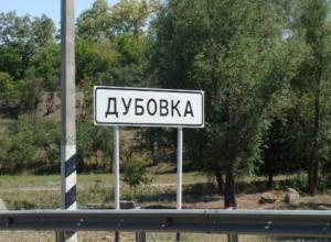 Под Волгоградом депутата-единоросса подозревают в фиктивном трудоустройстве