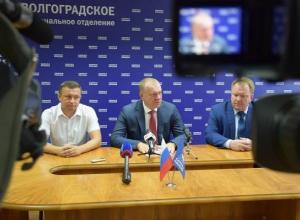 Волгоградские единороссы первыми подвели итоги выборов