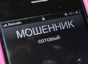 Волгоградскому студенту выдали за Samsung Galaxy S8+ коробку с батарейками и железной пилкой