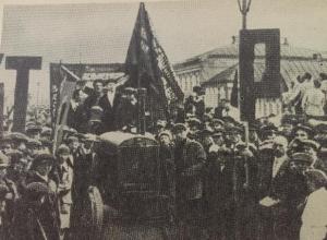 Календарь: 17 июня 1931 года – Сталинградский тракторный завод выпустил первую машину
