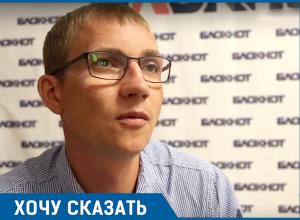Меня избили на работе, а теперь заставляют уволиться из РЖД, - волгоградец Степан Неровный