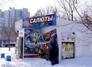 Коммунальщики начали ломать павильон с пиротехникой в Волгограде