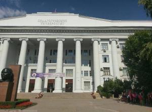 Стали известны новые подробности взрыва на территории Волгоградского социально-педагогического университета
