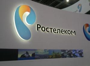 «Ростелеком» в Волгограде запустил услугу «Виртуальная АТС»