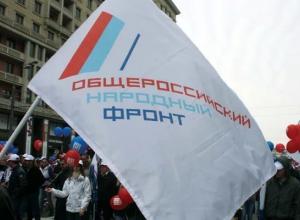 Депутат Госдумы прокомментировала задержание учредителя ОНФ в Волгограде