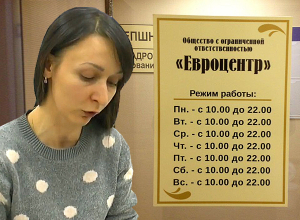 «Смертельное лечение» в медцентре «Евроцентр»: волгоградка умерла за столом, читая кредитный договор