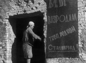 Товарищ Сталин, Маруся Гренадерова и таджикская вата: о чем писали газеты Сталинграда в апреле 1943 года