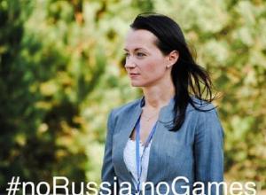 Олимпийская чемпионка из Волгограда: «Спорта больше нет. Есть так называемая политика»