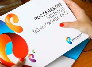 «Ростелеком» обеспечил WI-FI доступом 121 офис Сбербанка в Волгоградской области