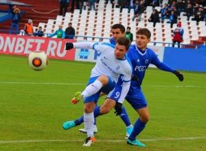 В Волгограде «Ротор» сумел защитить ворота от питерского «Динамо»