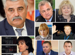 Завидные женихи и невесты среди высокопоставленных чиновников Волгограда