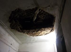 Волгоградцы платят по 7 тысяч рублей за жизнь в аварийном доме с рухнувшей крышей