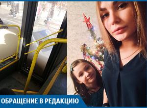 После аварии кондуктор автобуса выгнала моих детей, не вернув деньги за проезд, - волгоградка