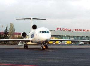 Самолеты из Волгограда в Краснодар и Минводы не будут летать до весны