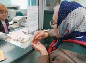 Средняя пенсия в Волгоградской области составила 12 тысяч рублей