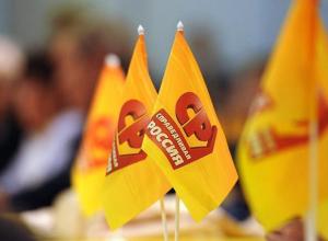 В Волгограде «Справедливая Россия» надеется победить при помощи Калашникова