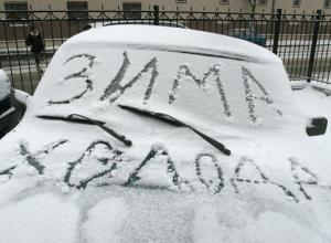 Мороз возвращается в Волгоград