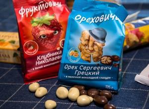 В Волгограде открылся интернет-магазин компании KDV