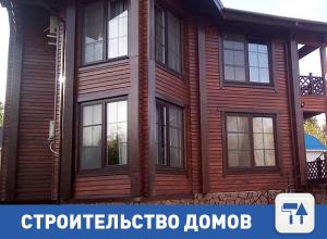 Шикарный дом в Волгограде