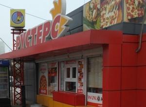 Известная в Волгограде сеть пиццерий подверглась хакерской атаке