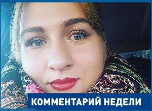 Матери приносят дочек в жертву красоте, удовлетворяя собственные амбиции, - Нина Дмитрушкова