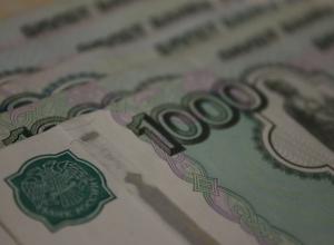 Больше 300 млн рублей на медицину поступили из федеральной казны в Волгоградскую область