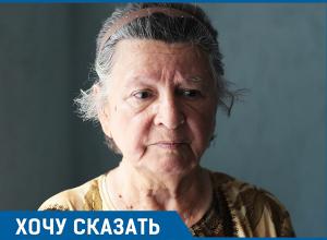 Волгоградка 25 лет живет с прилетевшим на завод НЛО