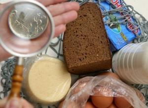 В Волгограде стало дороже лечиться, учиться и кушать