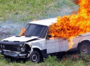 Семья с двумя детьми оказалась в загоревшей «семерке» под Волгоградом