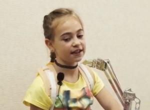Волгоградские врачи «окрылили» 8-летнюю девочку из Германии