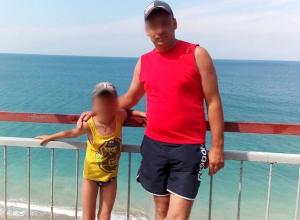 У погибшего при взрыве дома в Волгограде сотрудника «Горгаза» остались жена и 9-летний сын