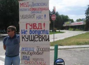 Экс-глава поселка под Волгоградом отправил 2000 жалоб за 4 дня