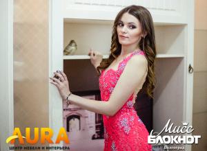 Участница конкурса «Мисс Блокнот Волгоград-2018» Кадрия Бальбекова: «Давайте мне 100 тысяч!»