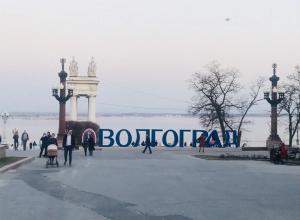 Новый арт-объект появится в Волгограде