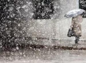 На новой неделе в Волгоград придут заморозки и снег