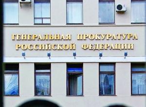 Генпрокурора попросили проверить директора «Волгоградавтотранса», уволившего сотрудницу за приглашение коллег на митинг