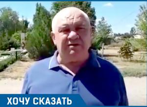 У нас забрали незаконным путем 20 гектаров земли наших пастбищ, - житель Волгоградской области