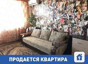 Продается двухкомнатная квартира в Волгограде